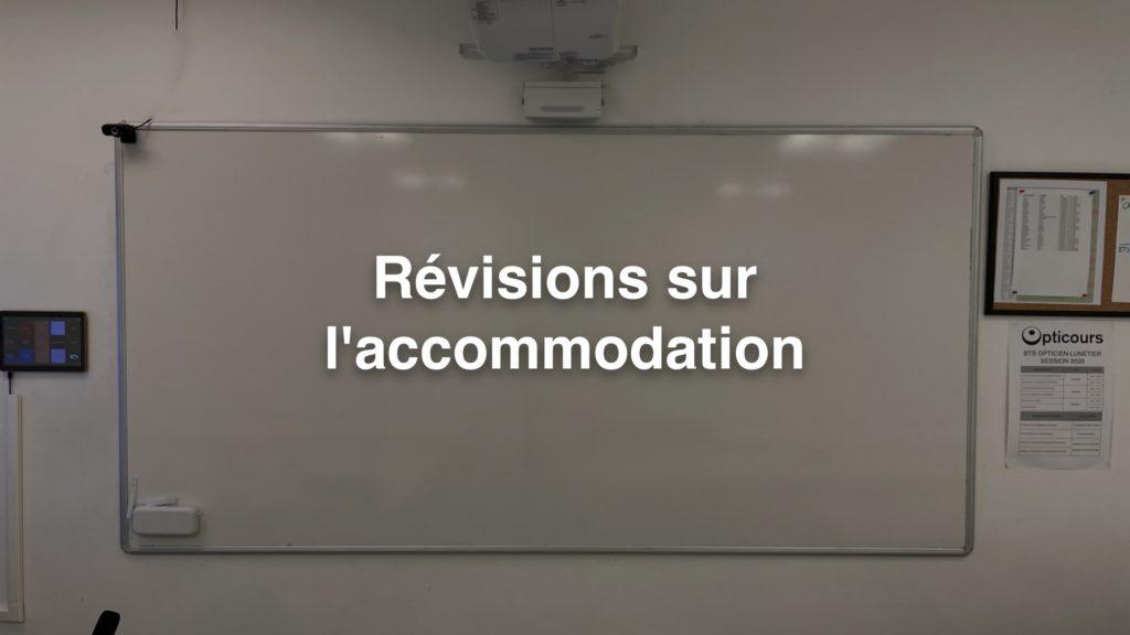 Révisions sur l'accommodation