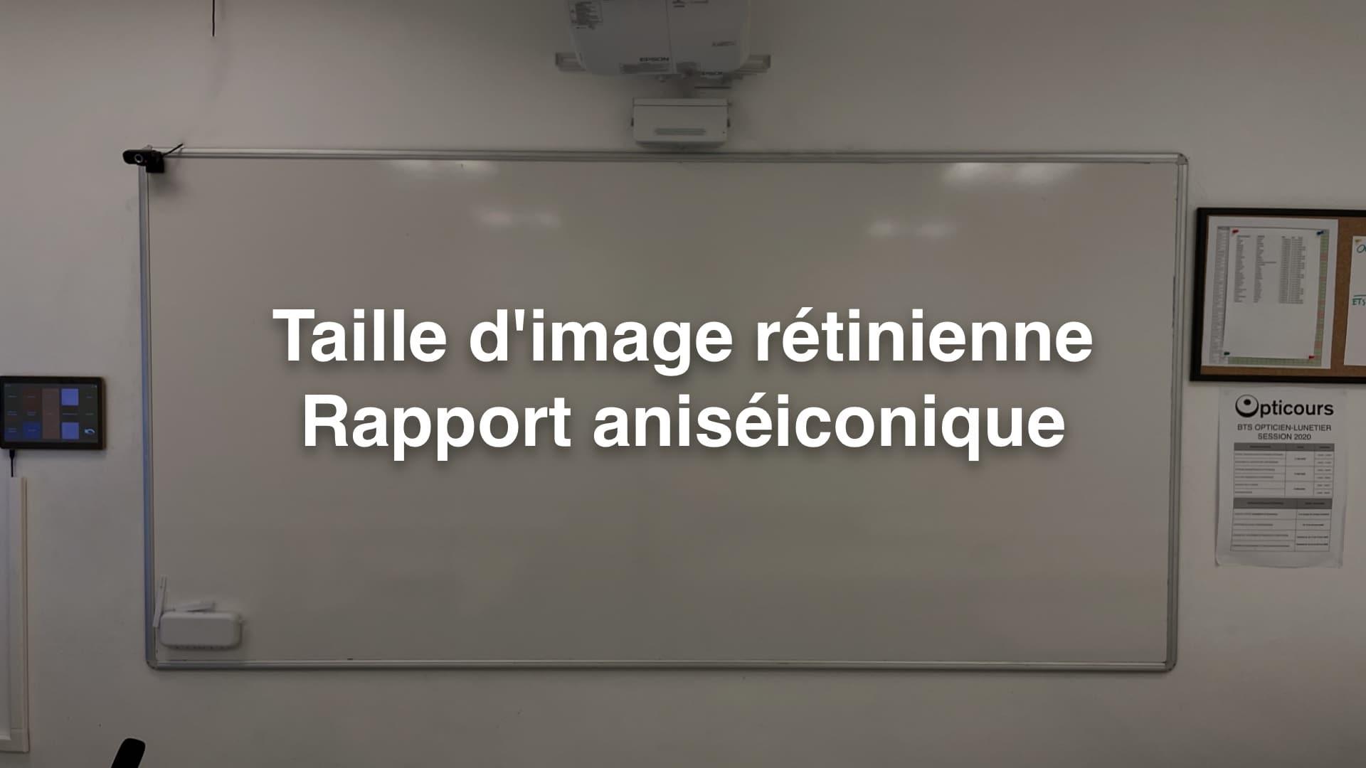 Taille d'image rétinienne - Rapport aniséiconique
